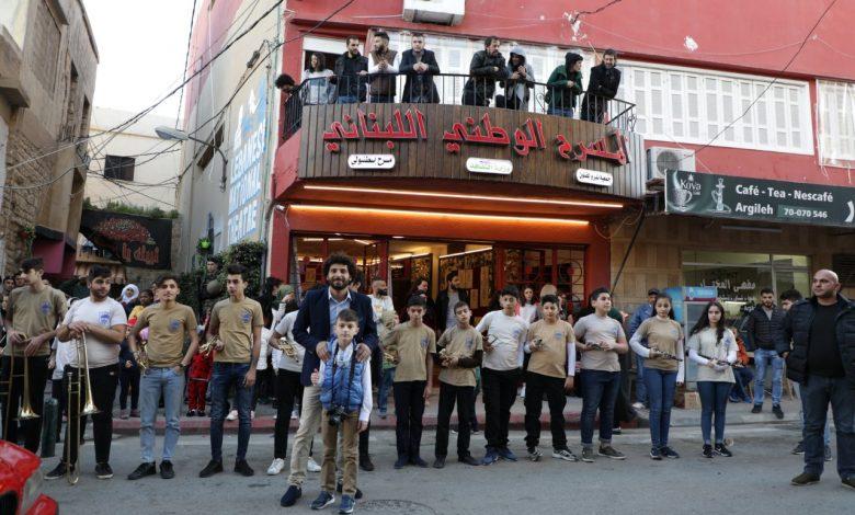 صورة في لبنان مسرح اسطنبولي يحتفل باليوم العالمي للمسرح الوطني