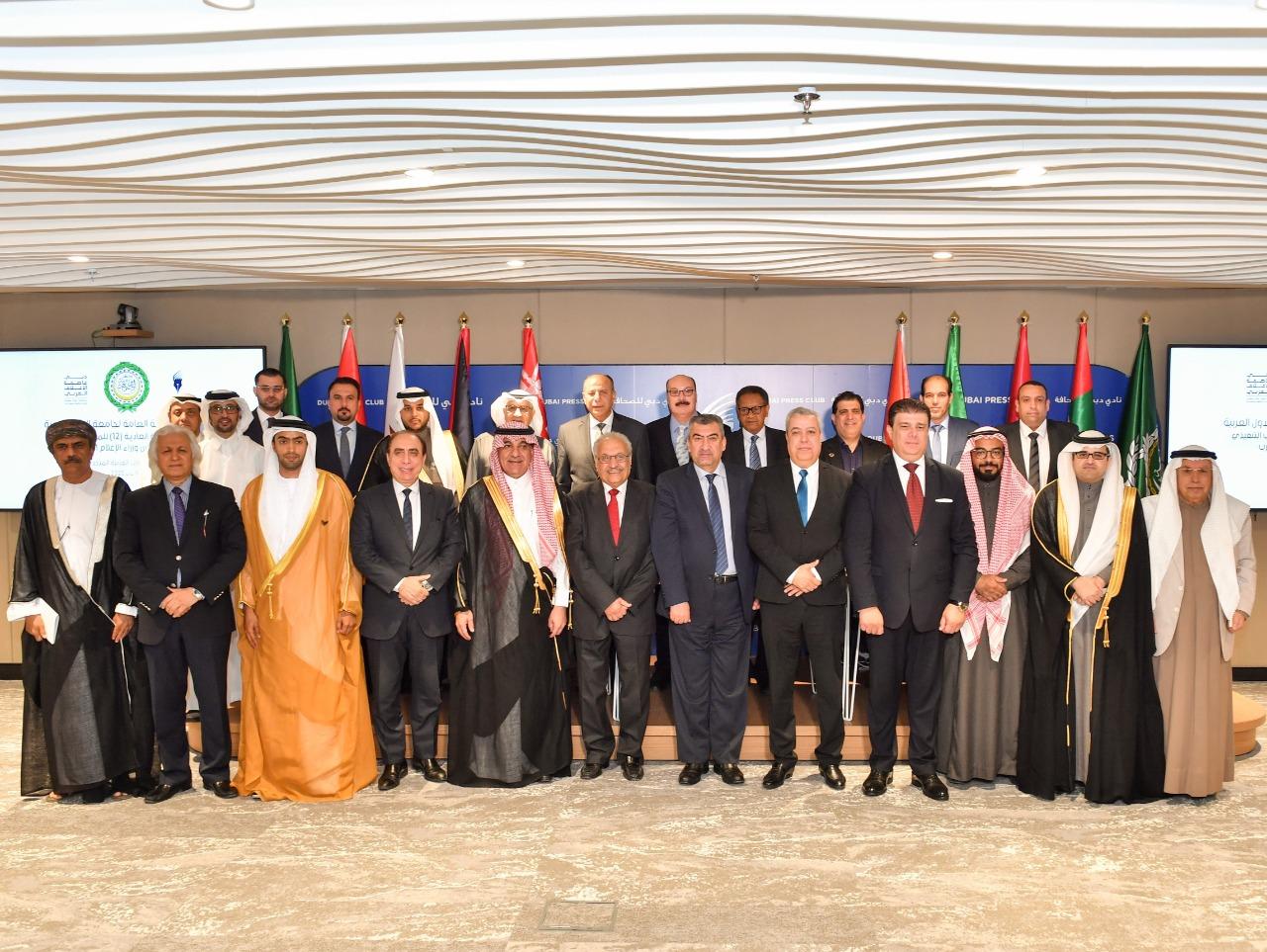 صورة حكومة رقمية ..برنامج عربي تطلقه اللجنة العربية للاعلام