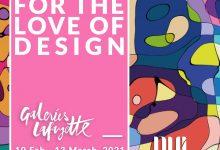 صورة 50مبدع في جاليري لافاييت دعما للمصممين اللبنانيين والعرب في دبي