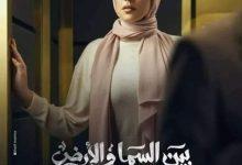 صورة الفنانة درة تظهر بالحجاب وتثير الجدل بين السما والأرض
