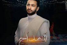صورة حمادة هلال ومشاهدة كبيرة لمسلسله المداح في رمضان