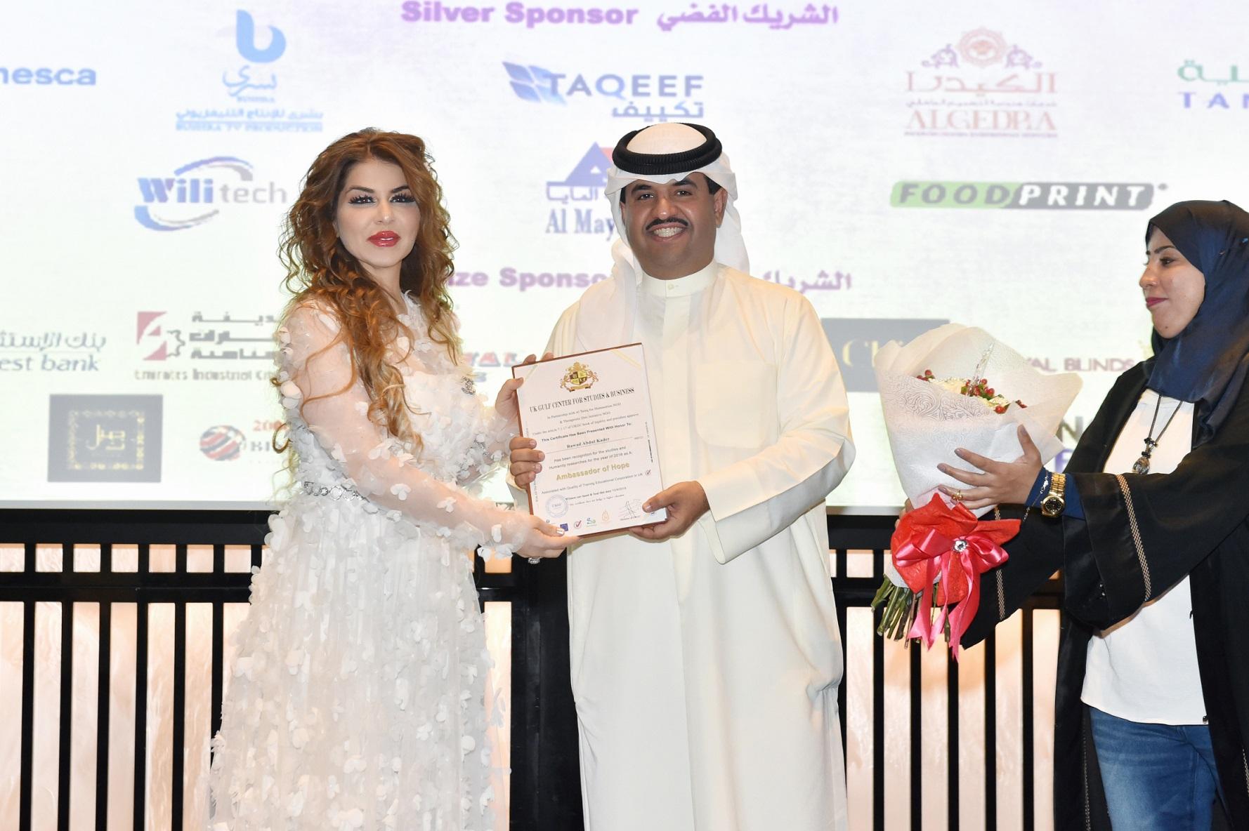 صورة سيدة الاعمال رود عبدالقادر سفيرة للامل ومكرمة من 4 جهات رسمية في دبي