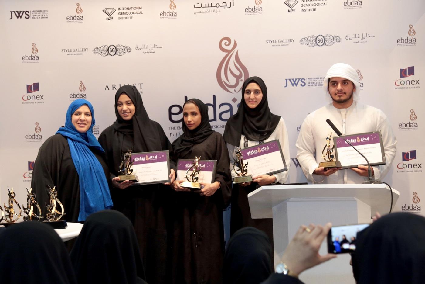 صورة المعرض الدولي للمجوهرات والساعات .. ابو ظبي