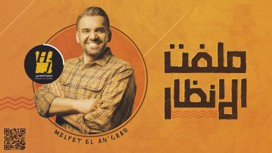 صورة حسين الجسمي ملفت الانظار من اشعار سمو الامير نهيان بن زايد ال نهيان
