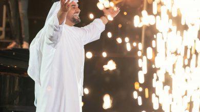 صورة حسين الجسمي ومفاجأت حفله الاستثنائي بافتتاح مهرجان دبي للتسوق