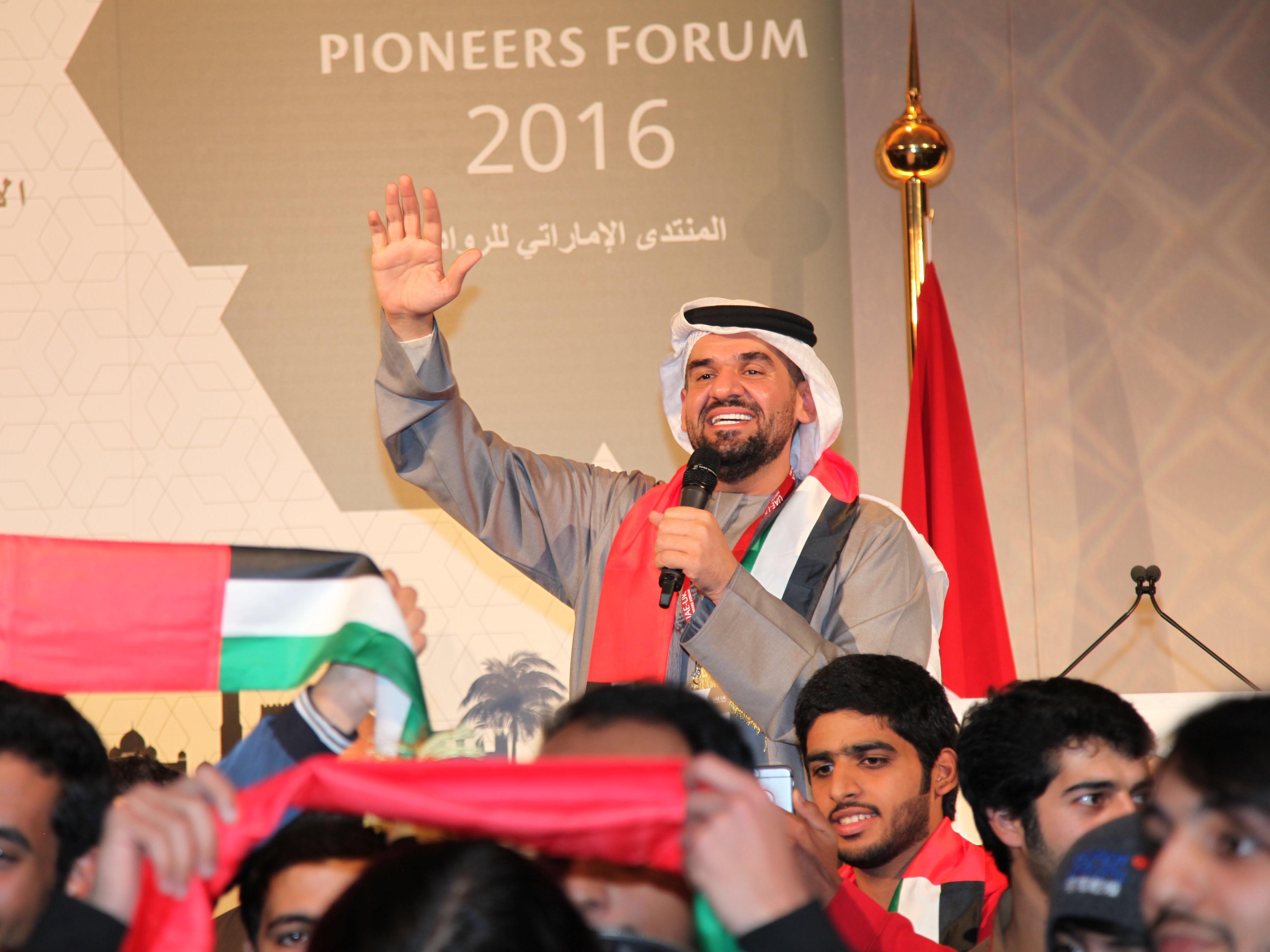 صورة حسين الجسمي يحاضر في منتدى الرواد الإماراتي في لندن بدعوة خاصة من سفارة دولة الإمارات العربية المتحدة