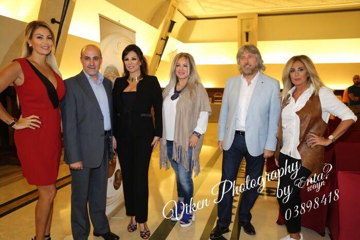 صورة الاعلان في بيروت عن جائزة The award