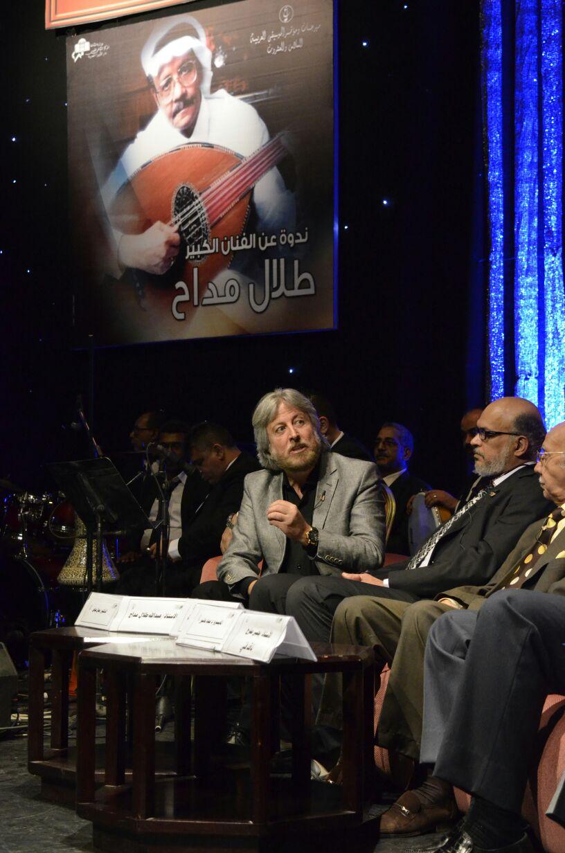 صورة مهرجان الموسيقى العربيه يكرم موسيقى طلال المداح