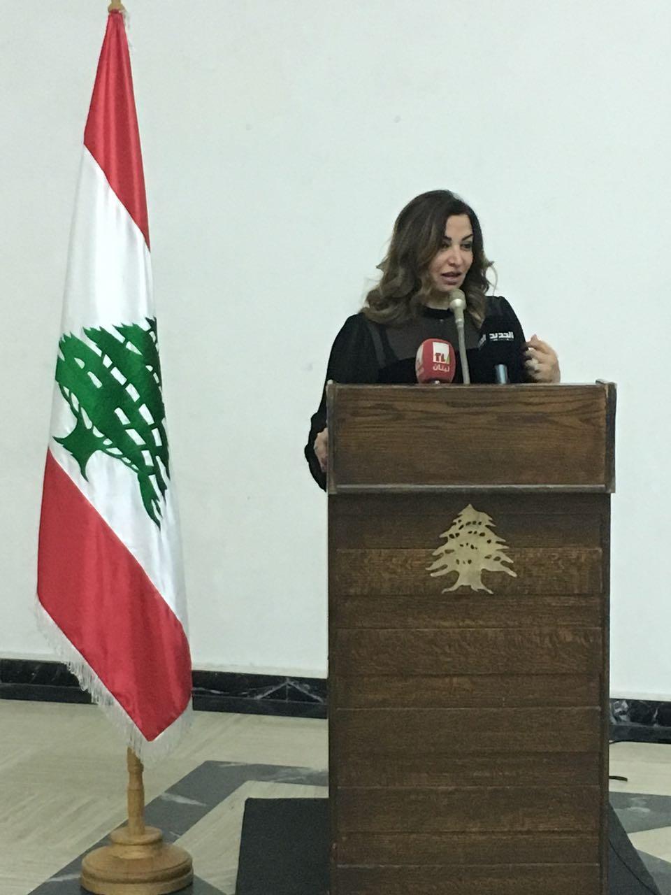 صورة هلا مراد تحمل من لبنان شعار لن يسقط الورق والفيسبوك الورقي