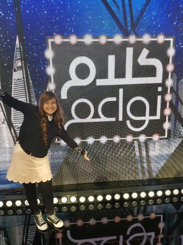 صورة جنا عمرو أول مذيعة طفلة في برنامج كلام نواعم