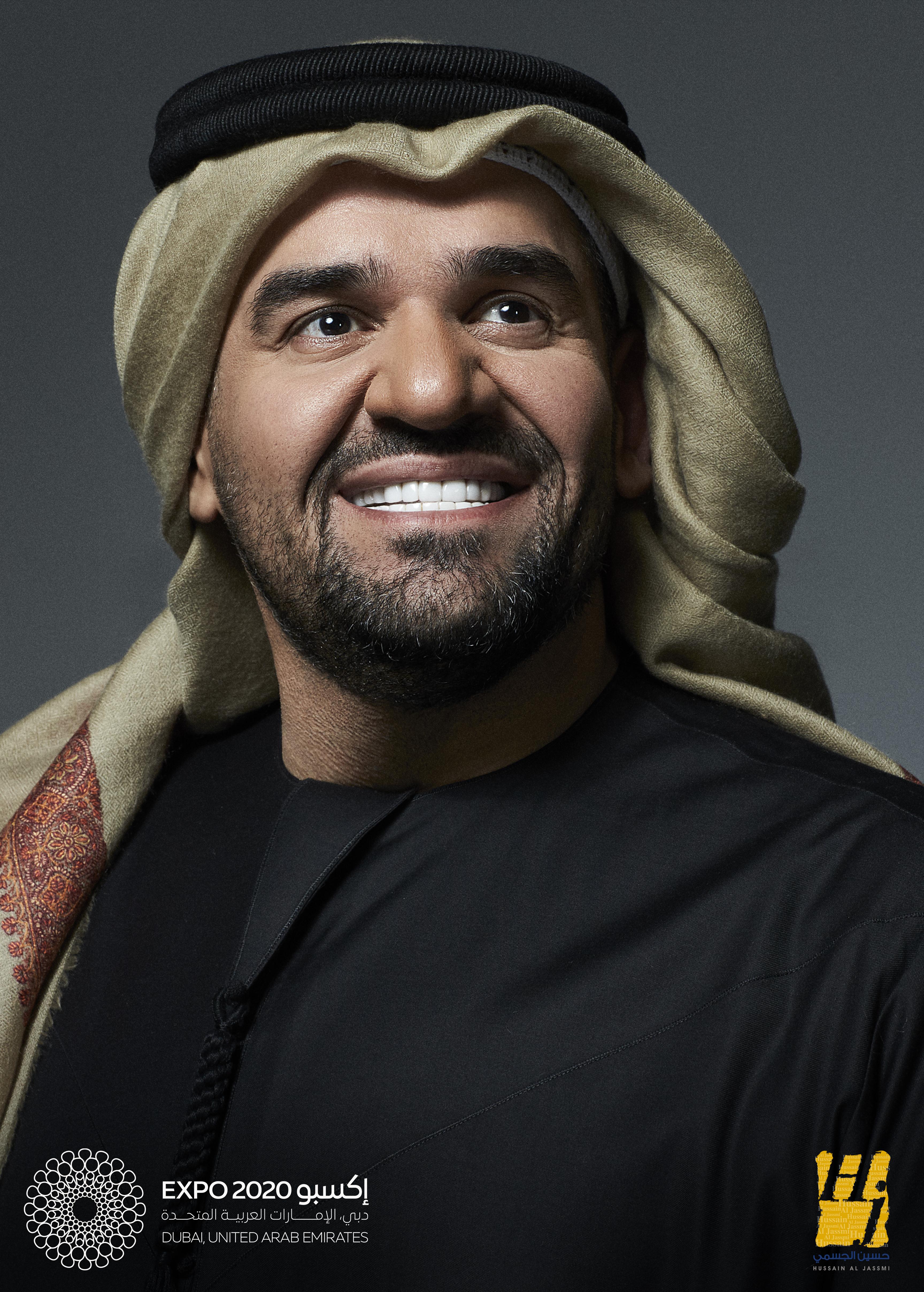 صورة الفنان حسين الحسمي سفيرا لاكسبو 2020 دبي