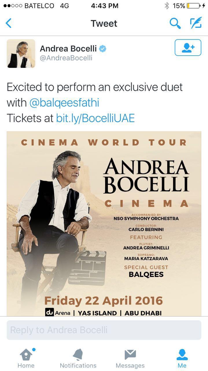صورة بلقيس فتحي مع بوتشيلي على المسرح العالمي