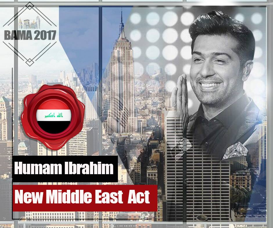 صورة النجم العراقي همام ابراهيم مركز اول عالمي كنجم صاعد
