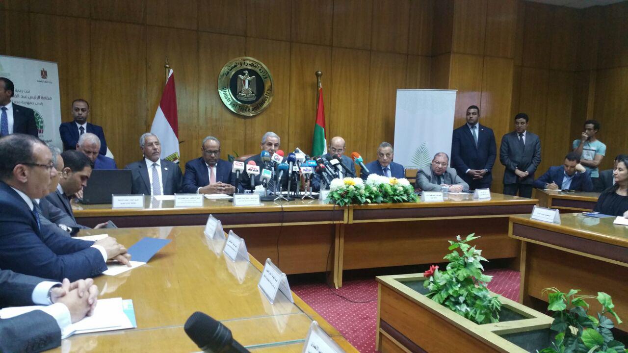 صورة الامارات تخصص 8 مليون درهم لدعم قطاع نخيل التمر في مصر