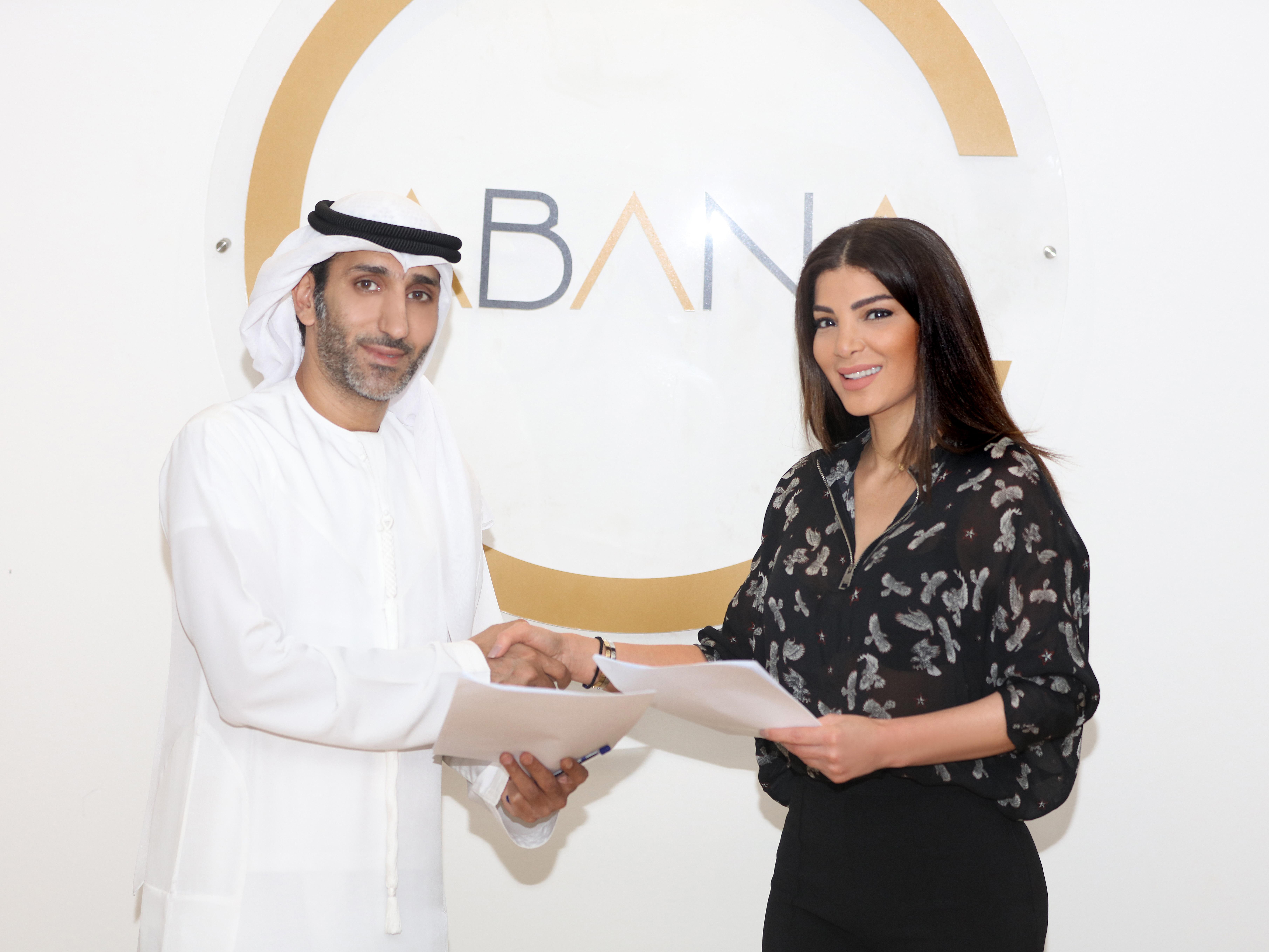 صورة ها هو سبب وجود النجمة دينا حايك في دبي