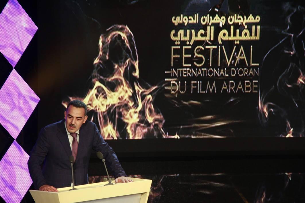 صورة بحضور نجوم الفن انطلاق مهرجان وهران السينمائي