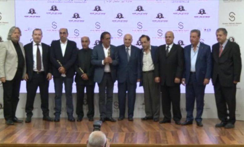 صورة مؤسسة انور سلمان الثقافية في بيروت وجوائز في ذكري رحيله