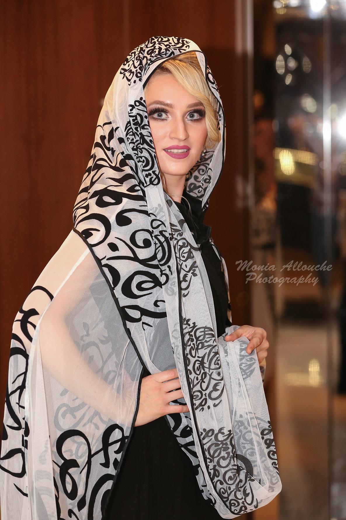 صورة المصممة آية الجوهري تطلق مجموعة مبهرة للمرأة الخليجية
