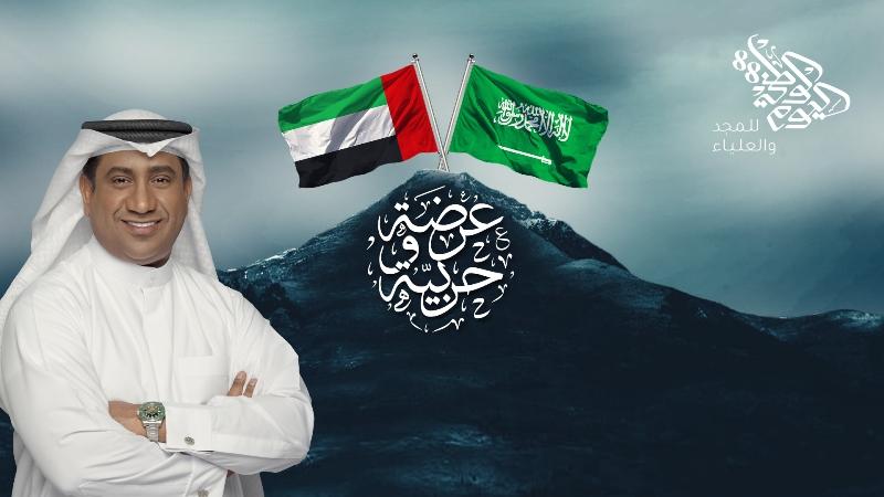 """صورة الخوار يشارك بذكرى اليوم الوطني السعودي الـ88 بقصيدة  بعنوان """"عرضة وحربية """""""