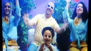 صورة هشام عباس واعلان رائع اهلا بيك دعما لمستشفي 57357
