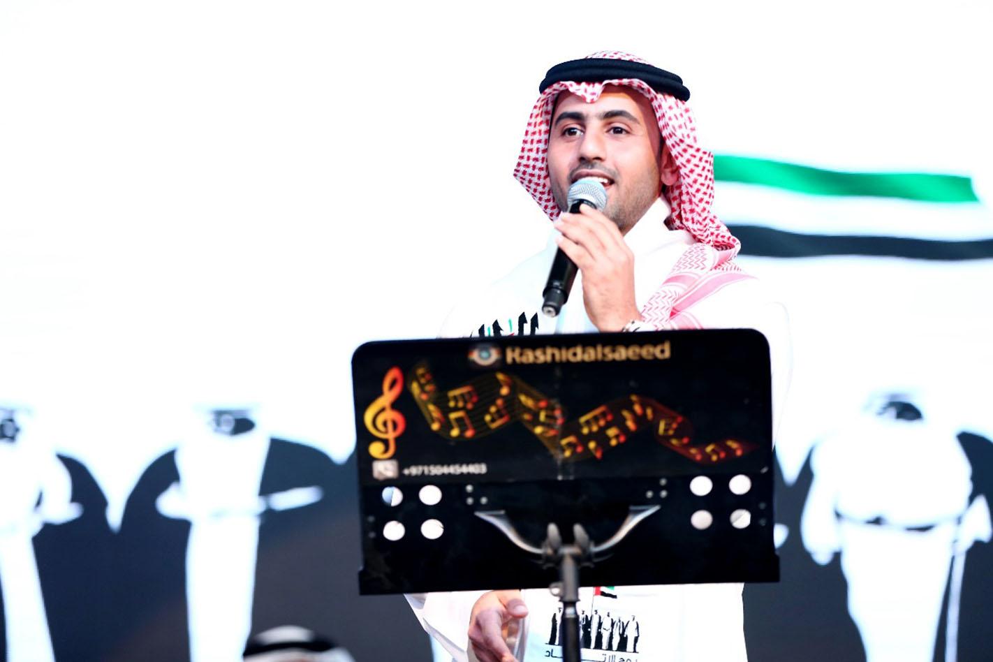 صورة نظمتها هيئة السياحة في دبي والمتعهد الشهير راشد السعيد وليد الشامي وفؤاد عبدالواحد وداليا مبارك يحتفلون برفقة الجماهير في دبي باليوم الوطني الـ46