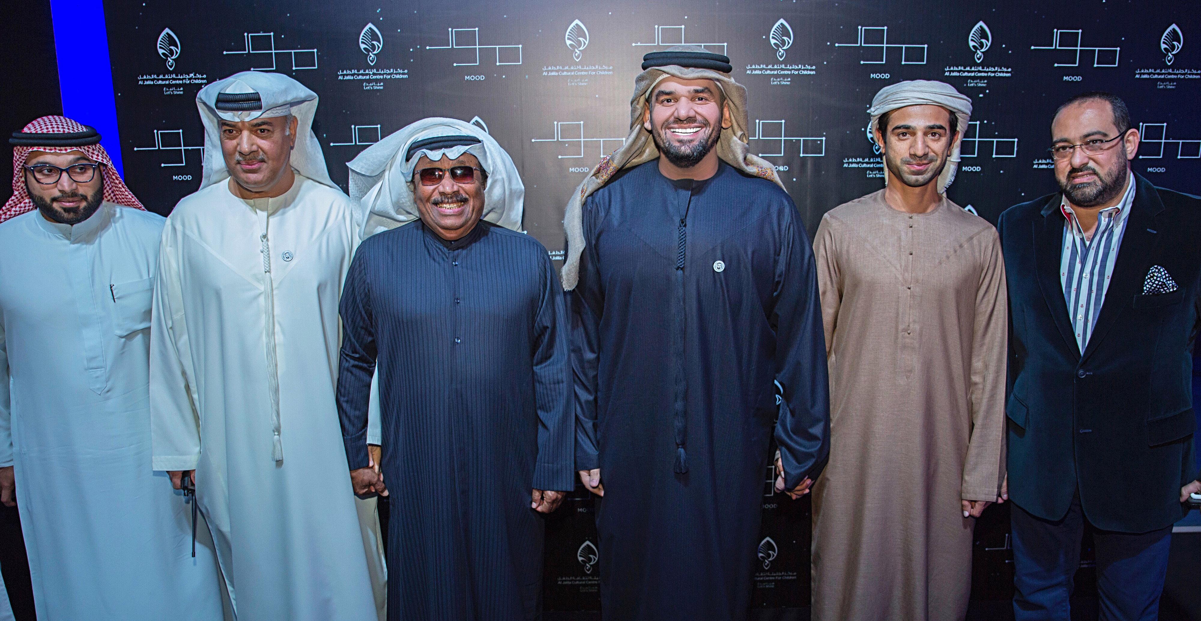 """صورة بحضور شخصيات دبلوماسية واجتماعية  حسين الجسمي يدعم ويساند مواهب أطفال """"الجليلة لثقافة الطفل"""" في دبي"""