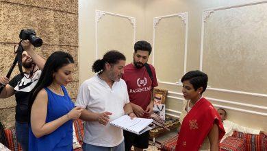 صورة انطلاق تصوير الفيلم السعودي بكل سرور في إمارة أبو ظبي