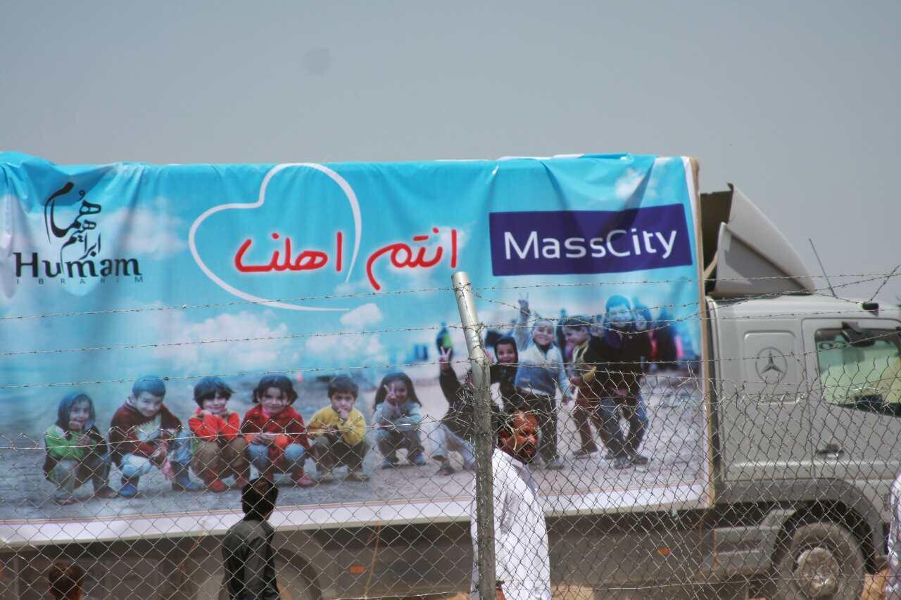 صورة هُمام ابراهيم في الموصل