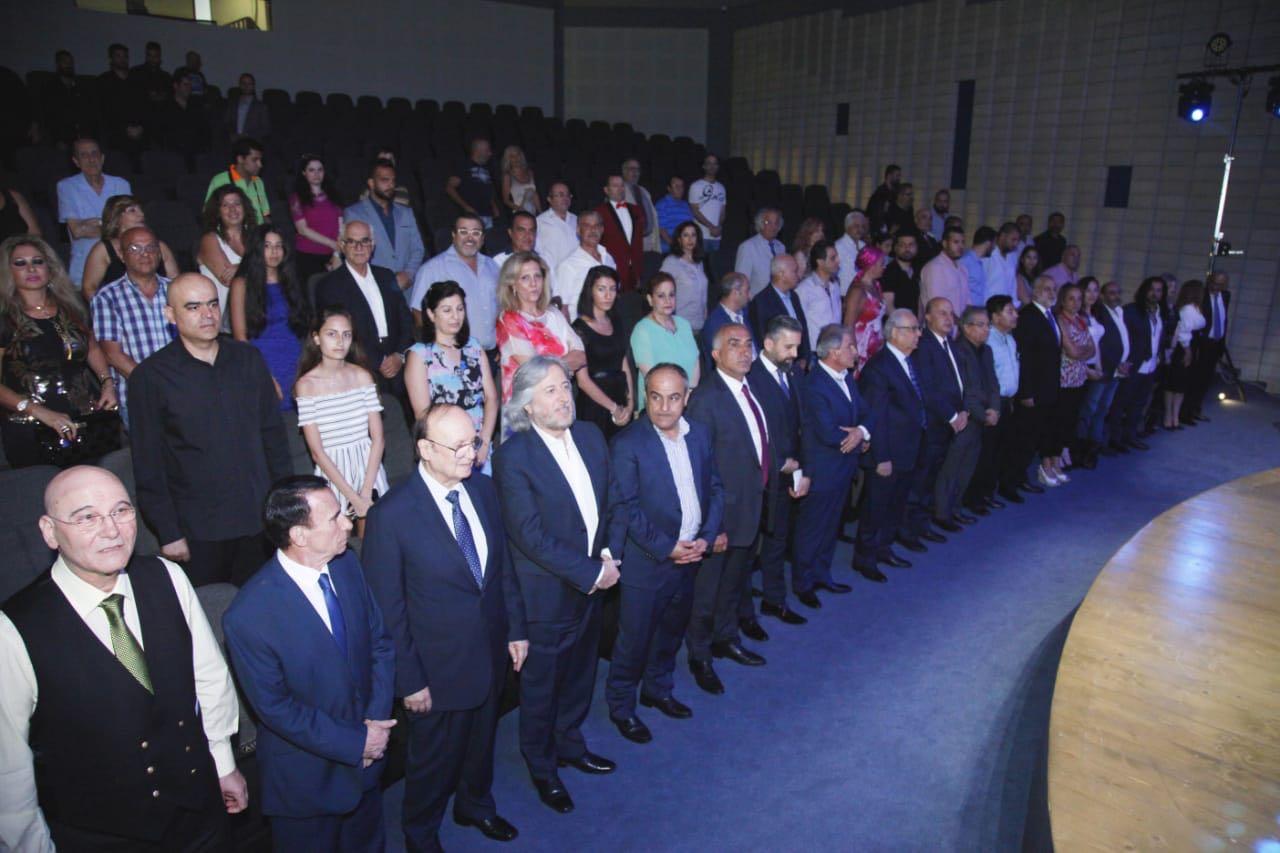 صورة لفتة مميزة من نقابة محترفي الغناء و الموسيقى في لبنان