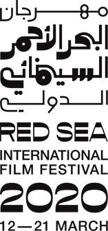 صورة شمس المعارف الفيلم السعودي في افتتاح مهرجان البحر الاحمر السينمائي