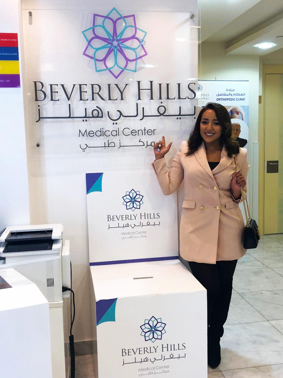 صورة جميلة البداوي في مركزبيفيرلي هيلز الطبي