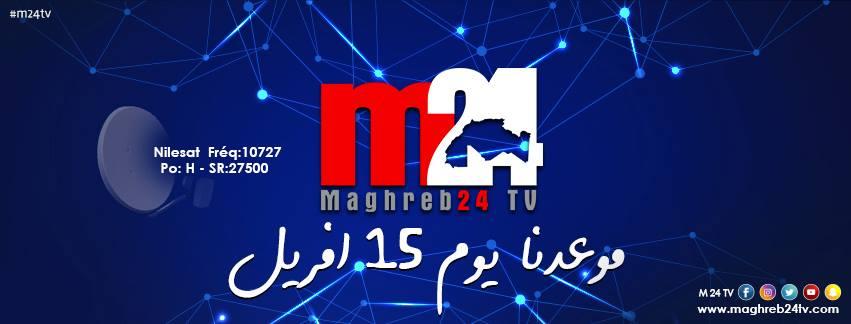 صورة انطلاق قناة M24tv