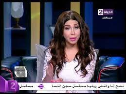 صورة تحية طيبة وبعد .نساء مصر الملهمات